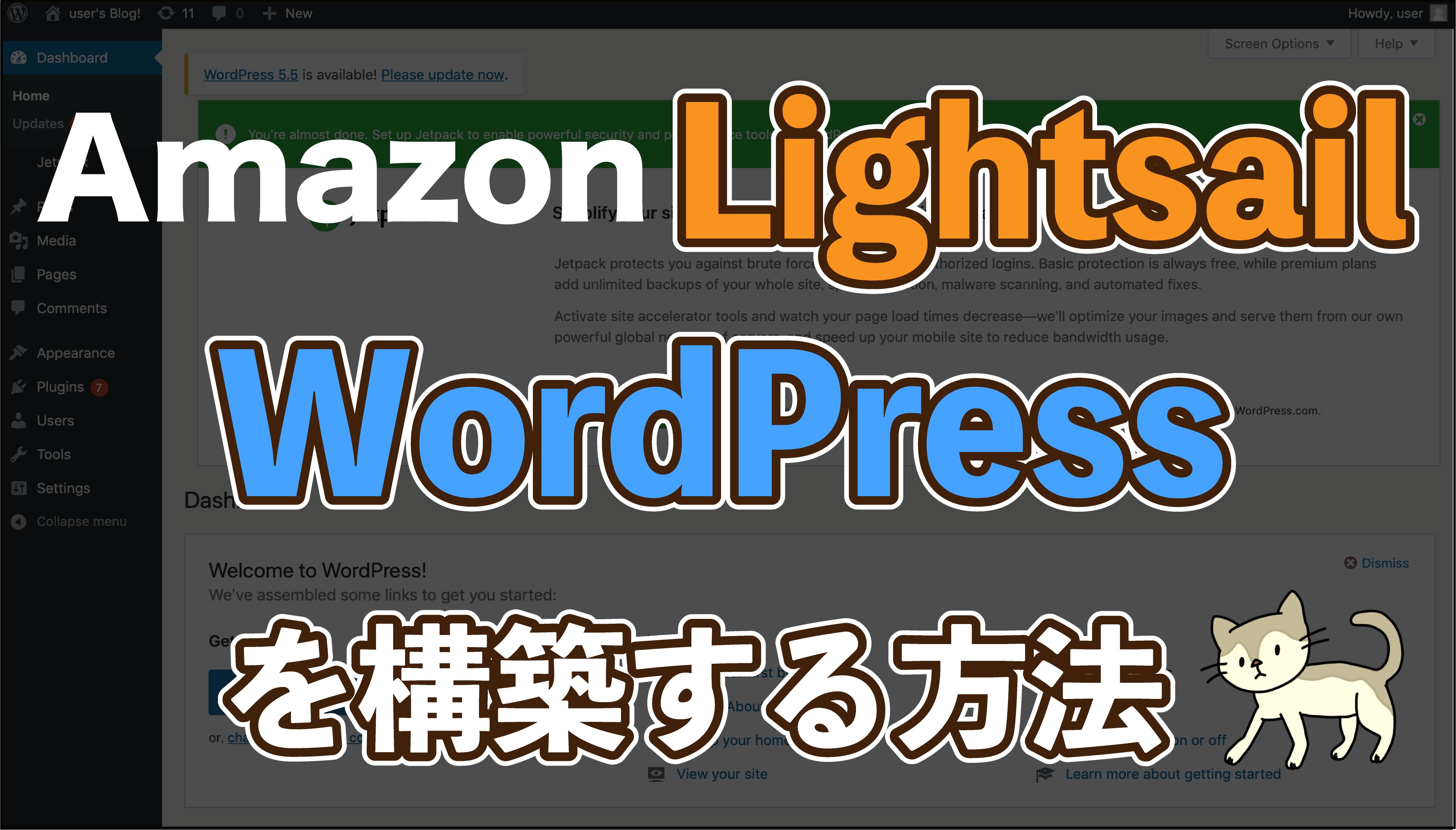 AWS, WordPress, Webサイト, プログラミング, ブログ