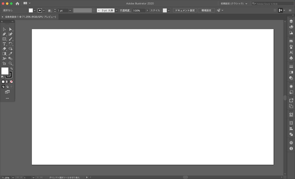 Adobe illustrator, 図形を合体する, くり抜く方法を解説, イラストレーター