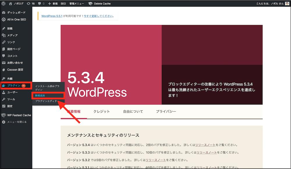 WordPress, ブログ, グラフ作成, Visualizer, WPプラグイン
