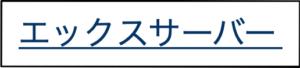 affiliate, blog, banner, text